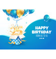 celebrating 25 th years birthday 3d vector image vector image