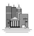 city buildings skyscraper vector image vector image