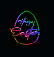 happy easter calligraphic 3d pipe style text