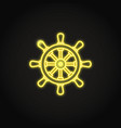 ship steering wheel icon in glowing neon style vector image