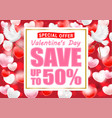 valentines day shopping sale greeting card banner vector image vector image