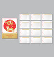 chinese new year 2018 greetings calendar vector image
