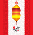 chinese new year 2018 pattern and lantern year of vector image vector image