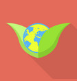 global green leaf protect icon flat style vector image vector image