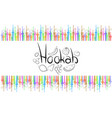 hookah abstract vector image vector image