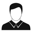 man avatar icon simple vector image vector image