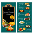 menu for spanish cuisine restaurant vector image vector image