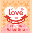 valentines day background card with heart vector image