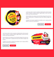 black friday sale off promo stickers advertising vector image vector image