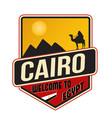 cairo travel sticker on white vector image vector image