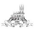 crimea landmark symbol famous building of crimea vector image