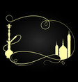 hookah abstraction with a pattern vector image vector image