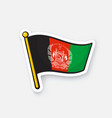 sticker flag afghanistan on flagstaff vector image