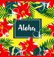 flower pattern aloha vector image