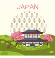 japan promotional poster with traditional house vector image vector image