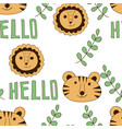 seamless pattern with cartoon lions and tigers vector image