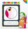 coloring book circle geometric form vector image