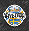 logo for sweden vector image vector image