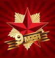 Victory day 9 may 1945 vector image
