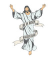 ascension jesus christ sketch vector image vector image
