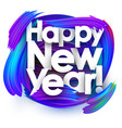 happy new year festive background with blue brush vector image vector image