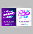 layout design template for event eps 10 vector image vector image