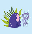 world mental health day portrait young woman vector image vector image