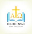 alpha and omega church logo vector image