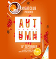 beautiful orange flyer for autumn party vector image vector image