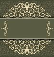 elegant save date card design vector image