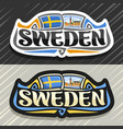 logo for sweden vector image vector image