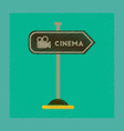 flat shading style icon cinema sign vector image vector image