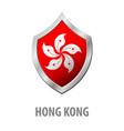 hong kong flag on metal shiny shield vector image