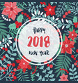 happy new 2018 year festive square background vector image vector image