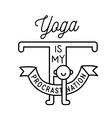 yoga is my procrastination vector image vector image