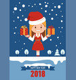 happy new year 2018 card santa clause girl vector image