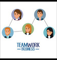 group of businespeople teamwork vector image
