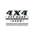 italic serif font and off-road club emblem vector image