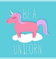 unicorn figure fun for girls vector image vector image