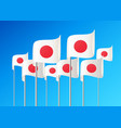 flags of japan vector image