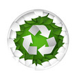 recycling symbol in paper art vector image vector image