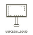 unipole billboard icon with advertising frame vector image vector image