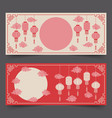 chinese frame with lanterns and clouds banner set vector image