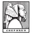 egyptian pharaoh chephren vintage vector image vector image