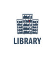 library logo education and book emblem vector image vector image