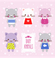 set with cute kittens in cartoon style vector image vector image