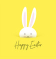 cute happy easter background vector image vector image