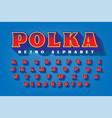 polka retro style alphabet vector image vector image