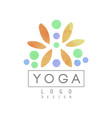 creative logo template for yoga class or vector image vector image