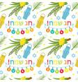 happy sukkot seamless pattern jewish holiday huts vector image